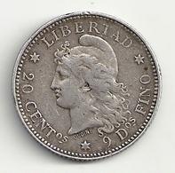 Argentine 20 Centavos 1882 Argent  5 Grs - Argentina