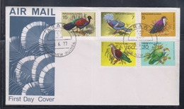 Papua New Guinea 1977 Pigeons FDC(ARAWA Cancellation) - Papua New Guinea