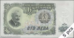 TWN - BULGARIA 86a - 100 Leva 1951 DEALERS LOT X 5 - Prefix ББ AU/UNC - Bulgaria