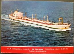 M/V HELLAS IN ETERNITY BUILT 1970 IN RIJEKA - Commercio