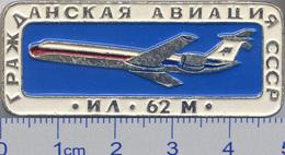 49A Soviet Pin. Avia. Aeroflot.IL-62M - Airplanes