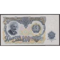 TWN - BULGARIA 87a - 200 Leva 1951 Prefix АВ AU/UNC - Bulgaria