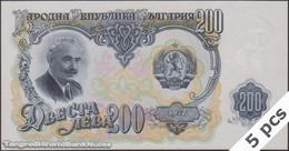 TWN - BULGARIA 87a - 200 Leva 1951 DEALERS LOT X 5 - Prefix АВ AU/UNC - Bulgaria