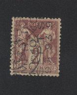 Faux Préoblitéré N° 12 2 C Sage - 1893-1947