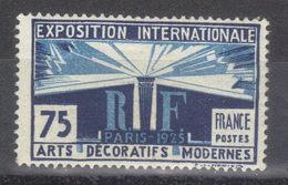 FRANCE  N° 215* (1924) - France