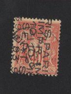 Faux Préoblitéré N° 21 40 C Sage - 1893-1947