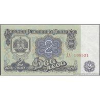 TWN - BULGARIA 89a - 2 Leva 1962 Prefix ДА AU/UNC - Bulgaria