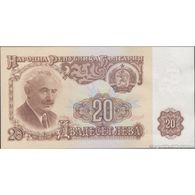 TWN - BULGARIA 92a - 20 Leva 1962 Prefix АС UNC - Bulgaria