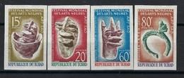 République Du Tchad, Non Dentelé, N° 119 à 122 ** TB - Tschad (1960-...)
