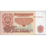 TWN - BULGARIA 95a - 5 Leva 1974 7-digits Serial Numbers - Prefix ИО UNC - Bulgaria
