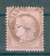 FRANCE ; Cérès ; 1871-75 ; Y&T N° 58 ; Oblitéré - 1871-1875 Cérès