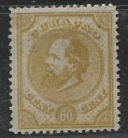 Netherlands, Curacao, 1873, 60c Olive, MH * - Curacao, Netherlands Antilles, Aruba