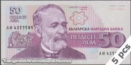 TWN - BULGARIA 101 - 50 Leva 1992 DEALERS LOT X 5 - Prefix AИ UNC - Bulgaria
