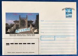 Enveloppe Illustrée URSS 1989 - Russie & URSS