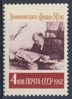 """Soviet Unie CCCP Russia 1962 Mi 2596 SG 2684 ** Lenin Reading """"Pravda""""  / Lenin Liest Von Ihm Gegründete """"Prawda"""" - Lenin"""