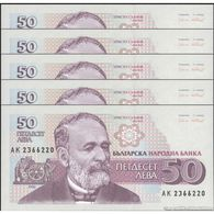 TWN - BULGARIA 101 - 50 Leva 1992 DEALERS LOT X 5 - Prefix АК UNC - Bulgaria