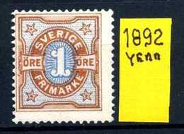 SVEZIA - SVERIGE - Year 1892 - Nuovo - New - Fraiche - Frisch - NO GUM. - Svezia