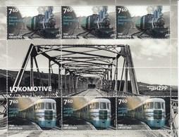 Croatia 2018 Locomotives Trains Bridge Minisheet MNH - Trains