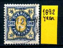 SVEZIA - SVERIGE - Year 1892 - Usato - Used - Utilisè - Gebraucht. - Gebraucht