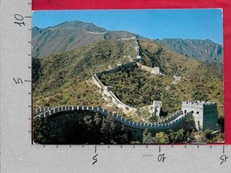 CARTOLINA VG CINA - The Newly Renovated Mutianyu Section Of The Great Wall In Beijing - 10 X 15 - ANN. 19?? - Cina