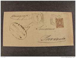 """4555 ITALIA Regno-1896-97- """"Stemma"""" C. 1 CAMPIGLIA MARITTIMA>SUVERETO (descrizione) - Marcophilia"""