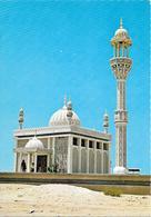 United Arab Emirates - Mosque In Sharja - United Arab Emirates