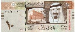 SAUDI ARABIA 10 RIYALS 2009 P-33b UNC - Arabie Saoudite