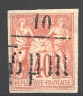 1885  Sage 40 C.. Surchargé 10 Cent Et SPM Yv 6 * - St.Pierre & Miquelon