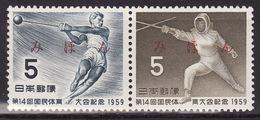 JAPAN 1959-Olympic Games, Tokyo - Mi 713-714 - SPECIMEN (MIHON) - Rare! - MNH** VF - 1926-89 Emperor Hirohito (Showa Era)