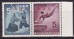 JAPAN 1960-Olympic Games, Tokyo - Mi 737-738 - SPECIMEN (MIHON) - Rare! - MNH** VF - 1926-89 Emperor Hirohito (Showa Era)