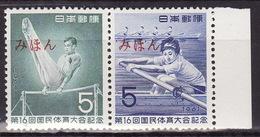 JAPAN 1961-Olympic Games, Tokyo - Mi 774-775 - SPECIMEN (MIHON) - Rare! - MNH** VF - 1926-89 Emperor Hirohito (Showa Era)