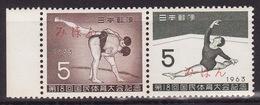 JAPAN 1963-Olympic Games, Tokyo - Mi 844-845 - SPECIMEN (MIHON) - Rare! - MNH** VF - 1926-89 Emperor Hirohito (Showa Era)