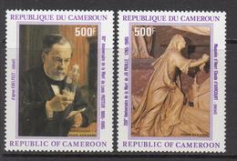 1985 Cameroun Louis Pastuer & Sculpture By Pigalie Set Of 2 MNH - Kameroen (1960-...)