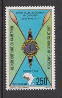 1977 Cameroun Loins Club Of Doala 19th Convention Emblem Set Of 1 MNH - Kameroen (1960-...)