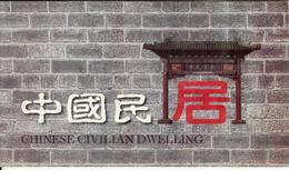 China 1986 Mi Nr 2058 - 2071 Compleet + 2086 : Chinese Burgerwoningen, Postfris - Ongebruikt
