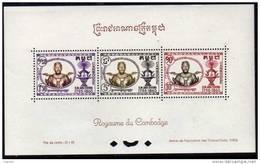 Cambodge B. F. N° 12 XX Roi Ang-Duong Le Bloc Sans Charnière TB - Cambodia