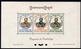 Cambodge B. F. N° 13 XX Roi Norodom  Le Bloc Sans Charnière,  TB - Cambodge