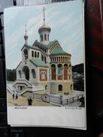 19806) MARIENBAD RUSSISCHE KIRCHE NON VIAGGIATA 1905 CIRCA - Repubblica Ceca