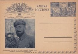 """Entier """" 25 ème Anniversaire De La Légion Polonaise """" Komendant Edward Smigly-Rydz Silowicze Wrzesien 1916 - Interi Postali"""