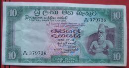 Ceylon Ten / 10 Rupees 1974 (WPM 74B) - Sri Lanka