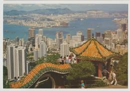 Hong Kong : Jolie Carte Postale Avec Affranchissement - - China (Hongkong)