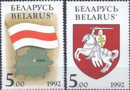 Ref. 119163 * NEW *  - BELARUS . 1992. NATIONAL SYMBOLS. SIMBOLOS NACIONALES - Belarus