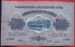 5000 Rubel / Rubles 1921 (WPM 15b) - Géorgie