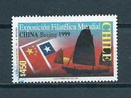 1999 Chili Stamp Expo China Used/gebruikt/oblitere - Chili