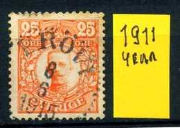 SVEZIA - SVERIGE - Year 1911 - Usato - Used - Utilisè - Gebraucht.. - Svezia