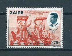 1980 Zaire 150 Years Independence Used/gebruikt/oblitere - Zaïre