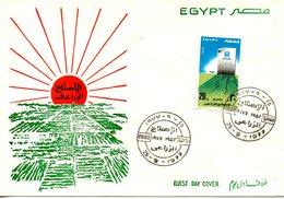 EGYPTE. N°1030 De 1977 Sur Enveloppe 1er Jour. Réforme Agraire. - Agriculture