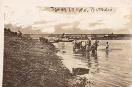 BASARABIA : TIGHINA / BENDER : LA MALUL NISTRULUI / THE DNIESTER RIVER - CARTE VRAIE PHOTO / REAL PHOTO ~ 1930 (aa213) - Moldavie