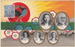 Tokyo Japan, Heroes Of 1923 Earthquake Commemorative C1920s Vintage Postcard, Politicians Artwork Rooster - Tokio