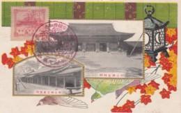 Japan, Meiji Period Shrine, Commemorative Postmark With Stamp, C1920s Vintage Postcard - Japan